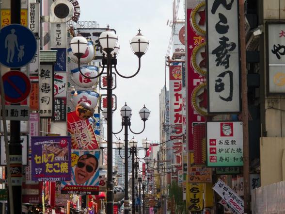 Mi minden teszi varázslatossá Japánt, ezt az ismerős-ismeretlen világot?